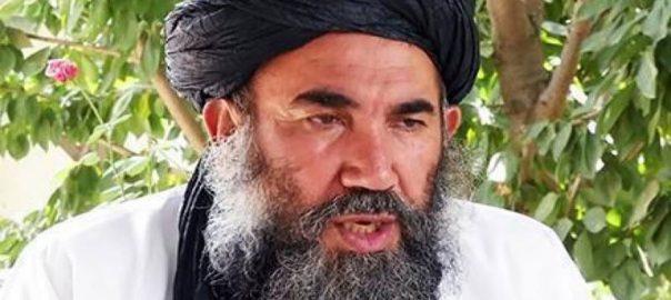 Mulla-Zaeef-Taliban-US