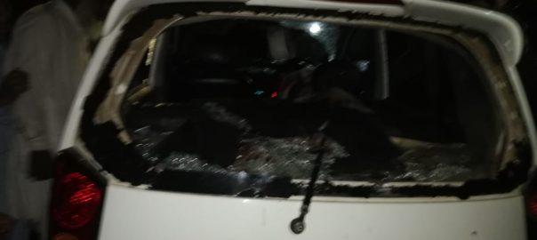 Four, shot dead, old, enmity, Nankana Sahib