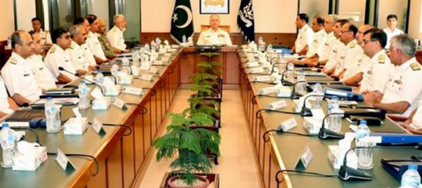 Pak Navy, Command, Staff, Conference, reviews, operational, preparedness