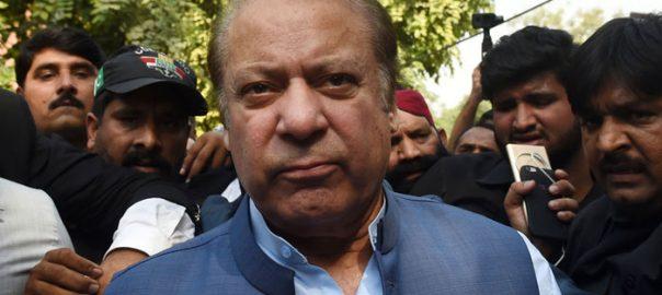 Nawaz Sharif PIC kot lakhpat prison prison shifted former prime minister
