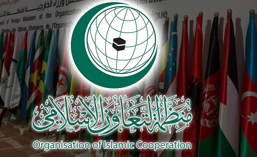 Emergency meeting of OIC Kashmir-focused wing summoned today