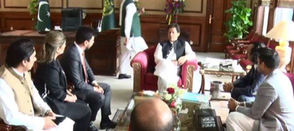 World Tourism Forum PM imran khan prime minister foreigners Balochistan