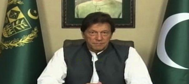 Time, formulate, decisive, policy, Kashmir, PM Imran Khan