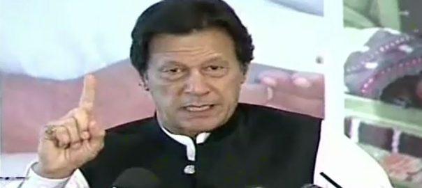 Hindutva Hindutva creed PM Prime Minister Imran Khan Modi Imran khan facist