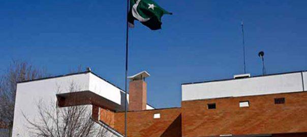 Pak-Consulate-blast