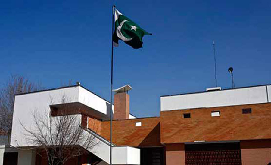 Four injured in explosives blast outside Pakistan's consulate in Jalalabad