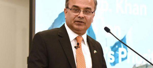 international community asad majeed Pakistani envoy Pakistani envoy to US PM Imran Khan Imran Khan