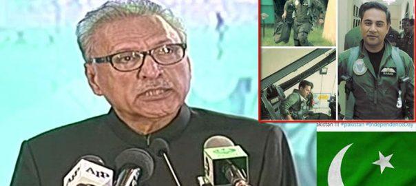 Sitara Sitara-i-Jurat military award Independece Day President Arif ALvi Feburary 27