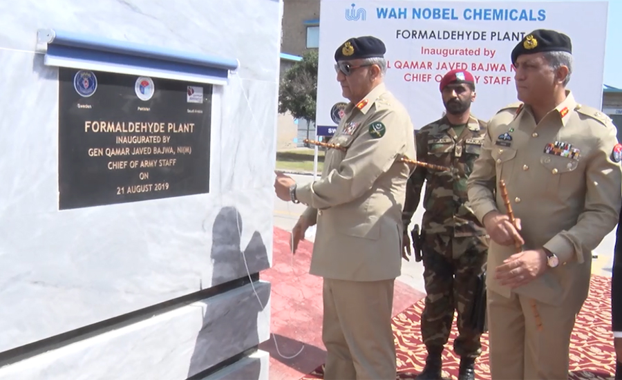 COAS urges proactive approach for bringing diversification to POF product range