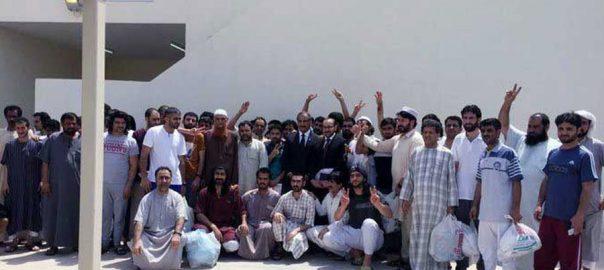 Pakistani prisoners Qatar Mohammed bin Zayed UAE government