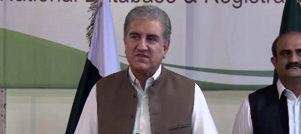 FM Qureshi, 4th letter, UNSC president, briefs, lockdown, IOJ&K