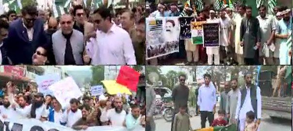 Rallies, express, solidarity, Kashmiris, country