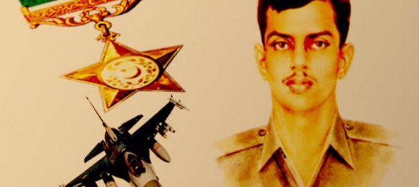 Rashid Minhas martyrdom anniversary PAF Base Minhas Kamra Pakistan Air Force Rahman Nishan-e-Haider