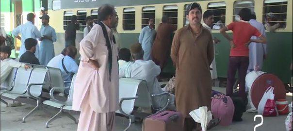 Rehman-Baba-express