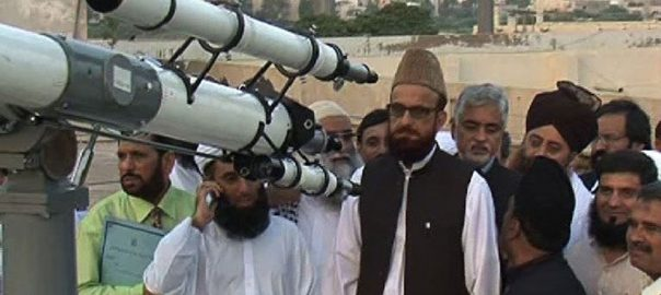 committee Ruet-e-Hilal Committee Zilhajj moon Eidul Adha Public Holidays