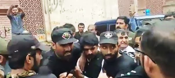 Rana Sanaullah son-in-law custody police