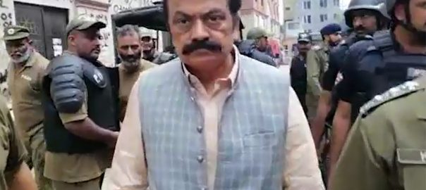 Assets beyond income, NAB, summons, Rana Sanaullah, Feb 3
