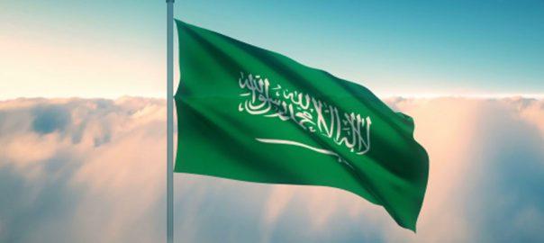 kashmir Saudi Arabia International resolution