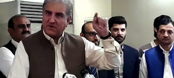 Modi, world, Aug 5 move, bilateral, FM Qureshi