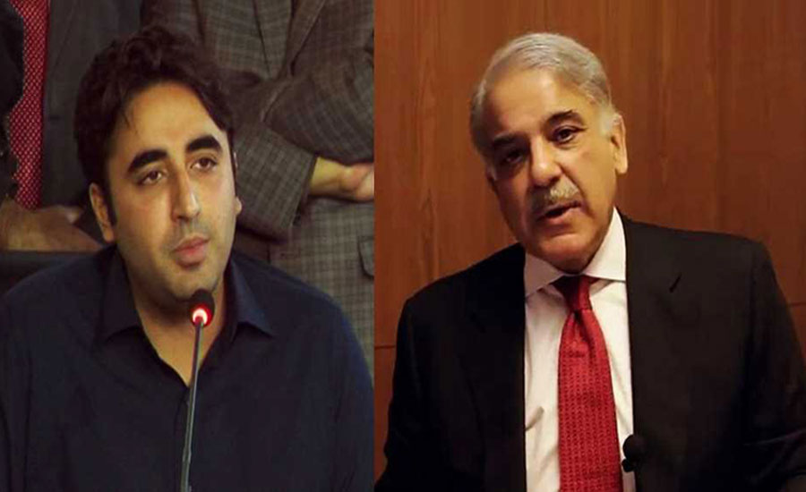 Bilawal, Shehbaz agree to reject budget 2020-21 completely