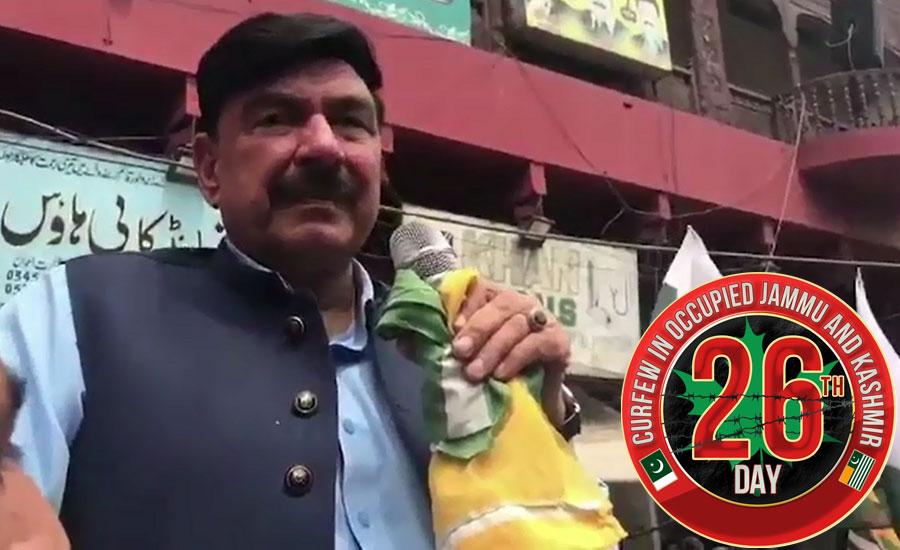 22 Pakistan will be created in India if any move made in AJK: Sh Rasheed