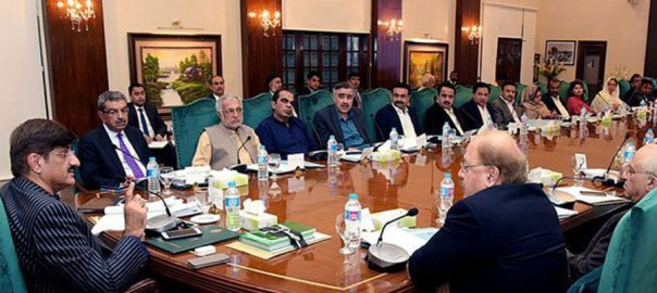 ministers SINDh cabinet inducted Abdul Bari Pitafi Syed Nasir Hussain Shah Sohail Anwar Siyal Jam Ikramullah Khan