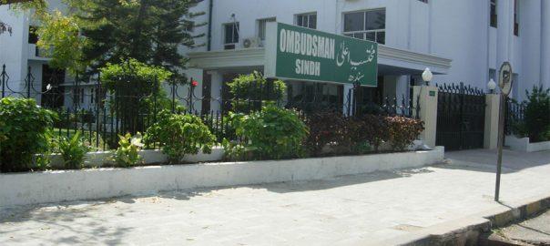 Sindh-ombudsman