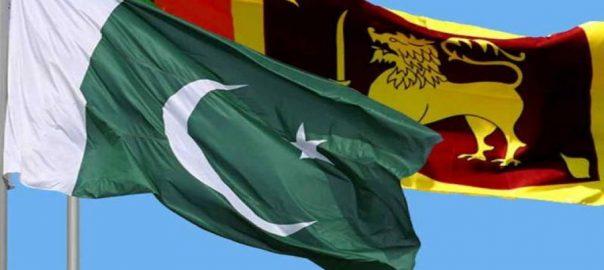 Sri-Lanka-Pakistan