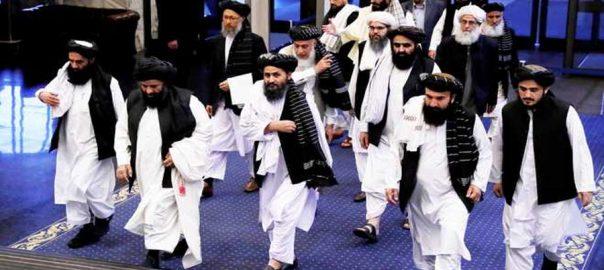 Taliban-US
