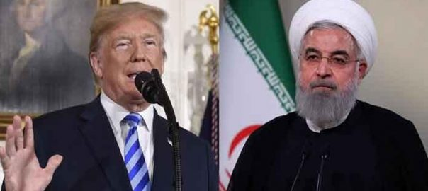 TRump Iranian president Iran Javed Zarif Hassan Rouhani US US president