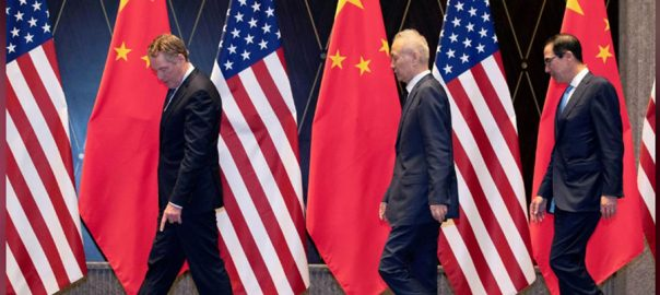 US China trade shanghai Shanghai Cooperation Organization