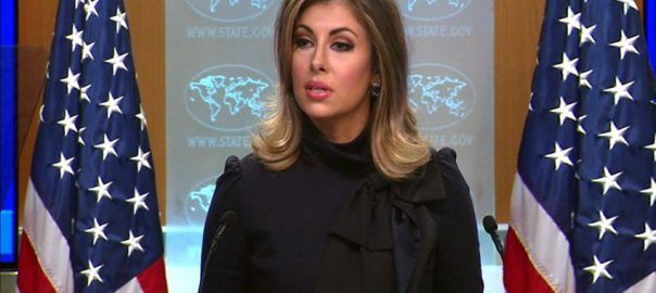 restrictions Occupied kashmir US state Department Morgan Ortagus Donald Trump G7 G7 summit