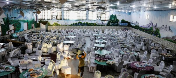 : kabul kabulblast blastwedding hall wedding hallRemove term: suicide bomber suicide bomberRemove term: ministry ministry