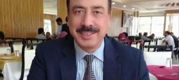 Video scandal, Judge, Arshad, Malik, OSD