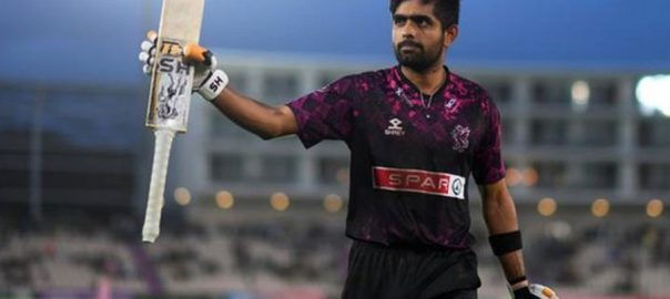 Babar Azam Pakistani cricketer ICC T20 PCB Pakistan Cricket Board