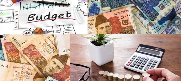Budget deficit Pakistan budget deficit PTI Income expenditure 'Kashmir Banay Ga Pakistan' GDP