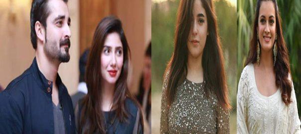 IoK Jummau kashmir pakistani celebraties Indian celebrities hamza abbasi Dia mirza zaira wasim mahira khan Indian aggression