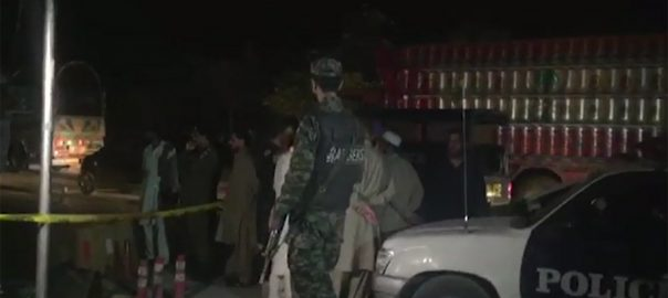 Cops, martyred, unknown, attackers, Islamabad, roadblock