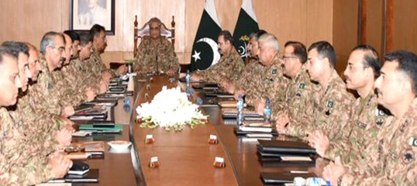 Pakistan Army, core commanders conference