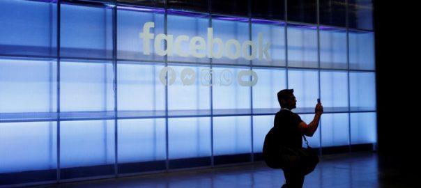 Facebook social media users known risks