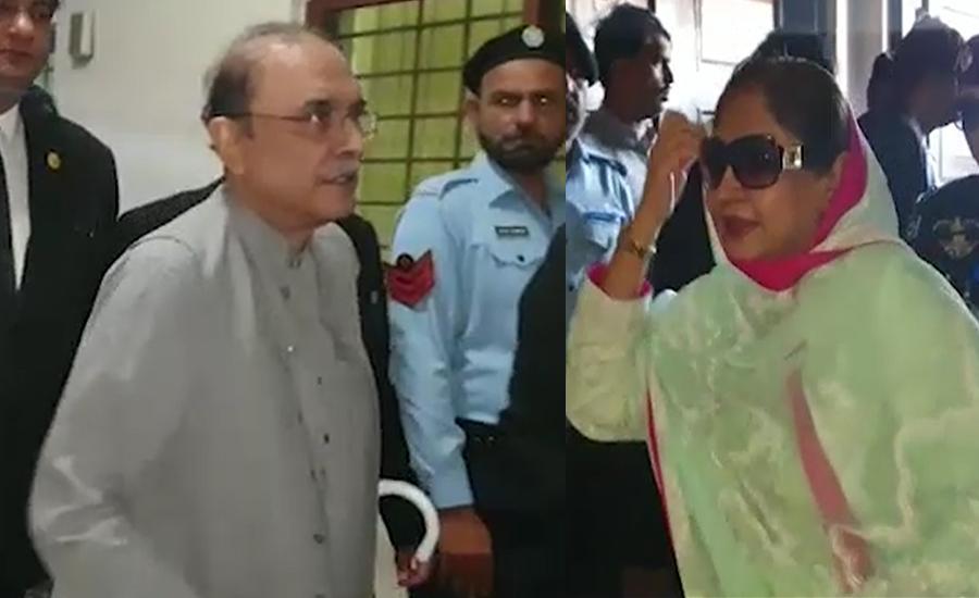 Zardari, Talpur's judicial remands extended till Sep 5