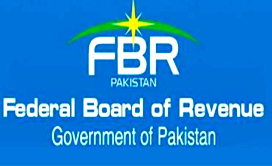 FBR initiates massive crackdown against non-filers
