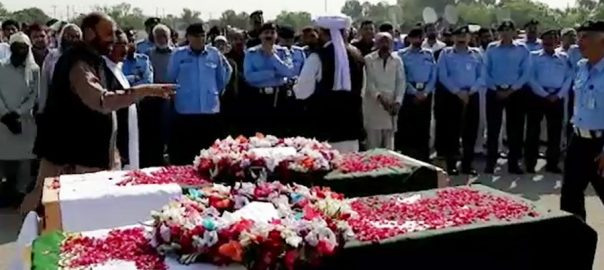 Funeral prayers cops policemen IGP Islamabad Police Lines unidetified attackers
