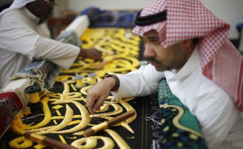 ritual  makkah  gilaf e kaaba  ceremony  gold  silver       silk
