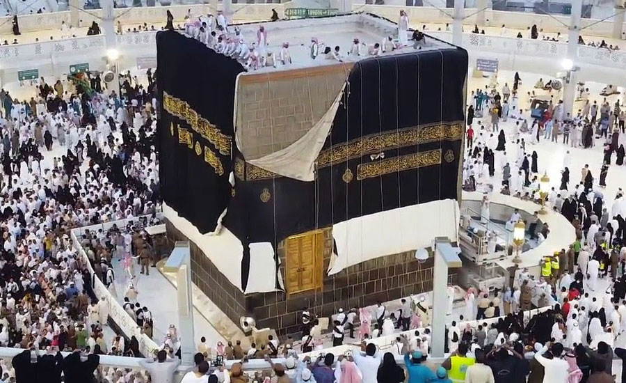 Ghilaf-e-Kaaba changing ceremony held in Makkah