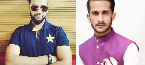Imad Imad wasim hasan ali pakistan cricketer sania marriage season