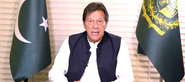 ethnic PM Prime Minister Imran Khan Imran kHan Kashmir issue repercussions ethnic cleansing IoK Indian held Jammu kashmir Jammu Kashmir