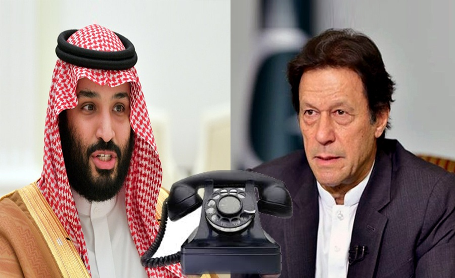PM thanks Saudi prince for support to Pakistan