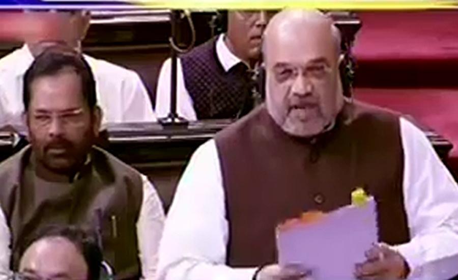 India scraps special status for Occupied Kashmir
