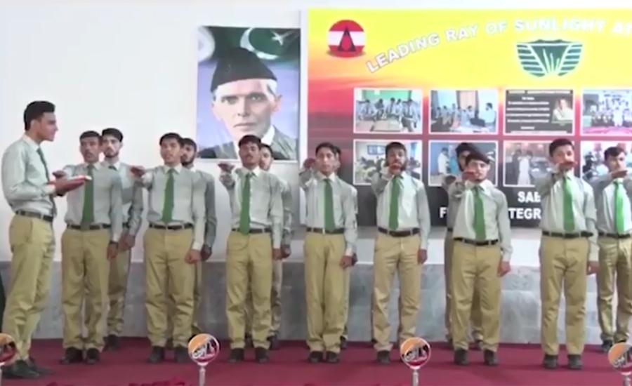 Closing ceremony of juveniles' re-integration program held at Malakand